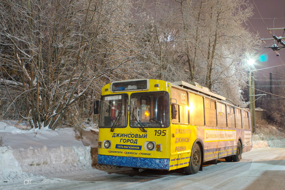 Мурманск. ВМЗ-170 №195