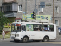 Курган. ПАЗ-32054 р359мк