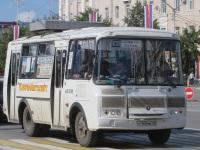 Курган. ПАЗ-32054 у145мк
