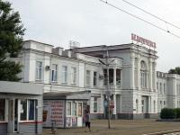 Белореченск. Вокзал станции Белореченская