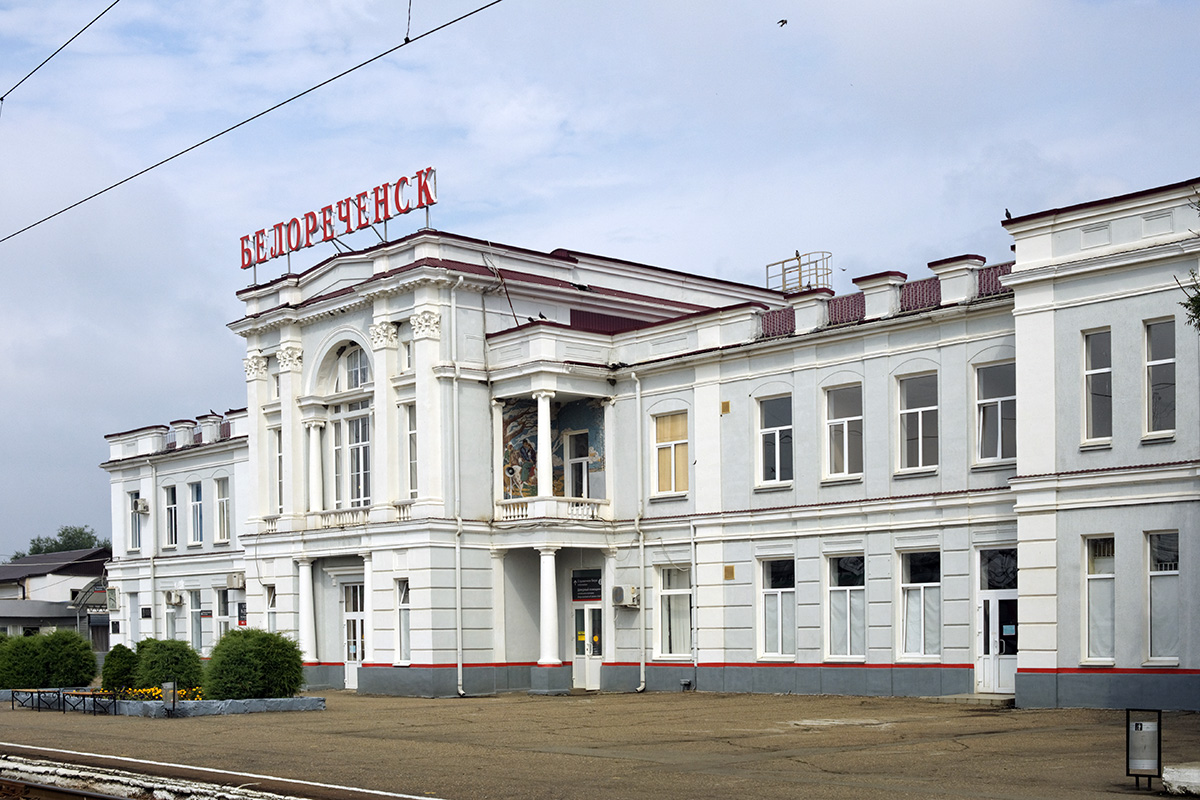 колбаса фото ж д вокзал станции белореченская гемоглобин может быть