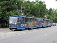 Тверь. Tatra T6B5 (Tatra T3M) №1, Tatra T6B5 (Tatra T3M) №3