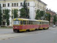Tatra T3SU №231, Tatra T3SU №232