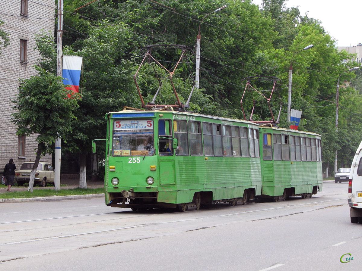 Тверь. 71-605А (КТМ-5А) №255, 71-605А (КТМ-5А) №256