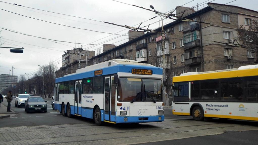 Мариуполь. MAN SL 172 HO №1303