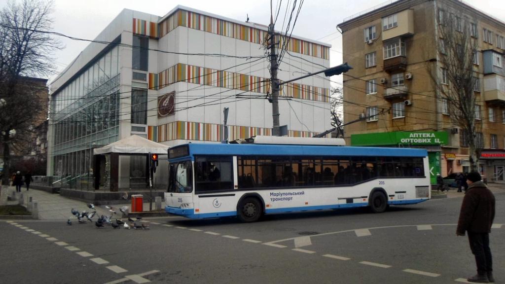 Мариуполь. Дніпро Т103 №205