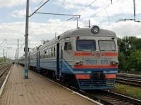 Шостка. ЭР9Т-672
