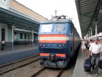Москва. ЧС7-055