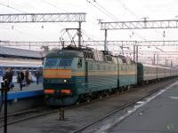 Москва. ЧС7-083