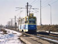 Набережные Челны. 71-605 (КТМ-5) №040