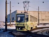 Набережные Челны. 71-608КМ (КТМ-8М) №0133
