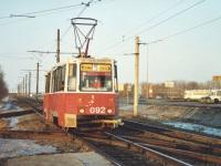 Набережные Челны. 71-605 (КТМ-5) №092