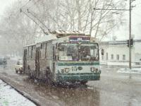 Альметьевск. БТЗ-5276-01 №45