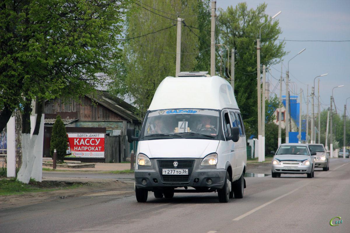 фото белого фото автобуса луидор нескольких пеших минутах