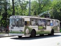 Харьков. ЗиУ-682В-013 (ЗиУ-682В0В) №312