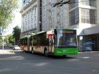Харьков. ЛАЗ-Е301 №3213