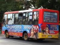 Евпатория. Богдан А06921 в774от