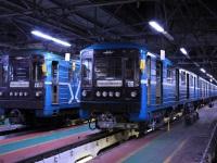 Москва. 81-717.5М (МВМ)-2716, 81-717.5М (МВМ)-2746