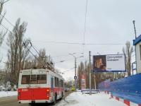 Саратов. ТролЗа-5275.06 Оптима №2281