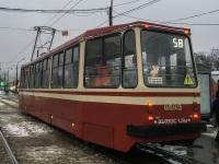 Санкт-Петербург. 71-134А (ЛМ-99АВ) №0503
