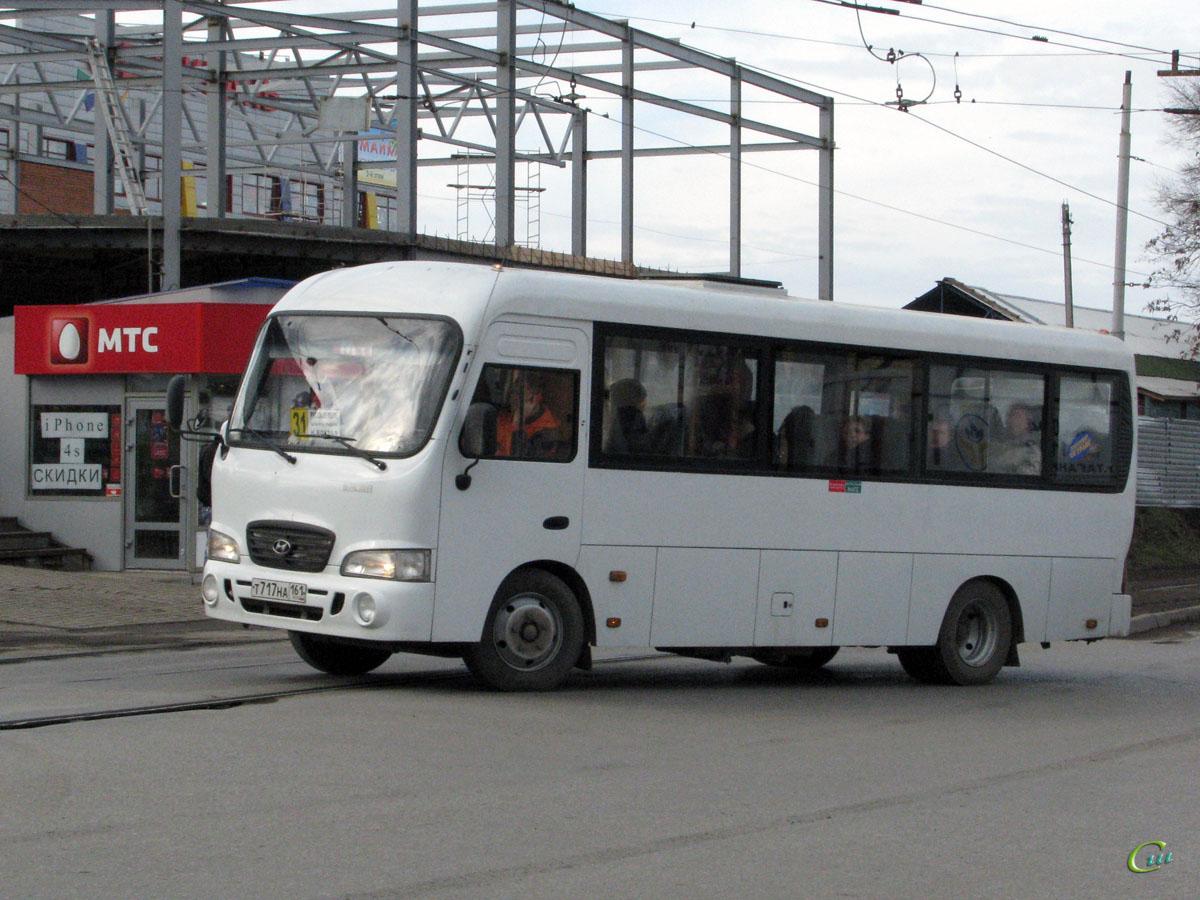 Таганрог. Hyundai County LWB т717на