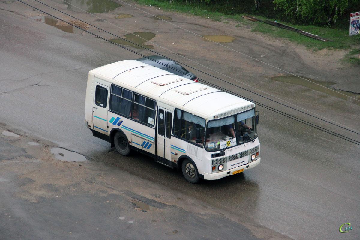 Арзамас. ПАЗ-32053 ау223