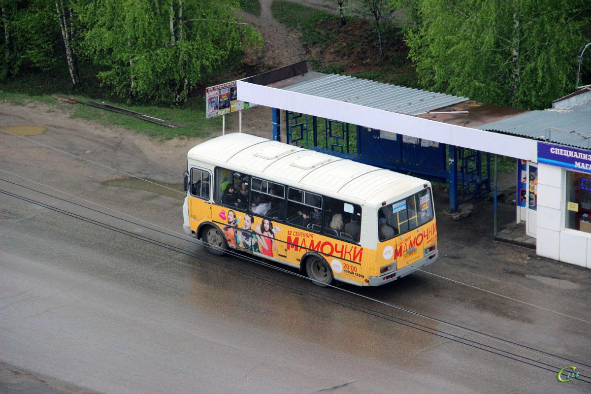 Арзамас. ПАЗ-32054 ас995
