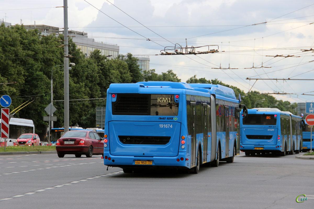 Москва. ЛиАЗ-6213.71 оа953