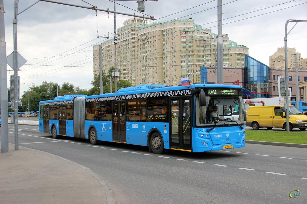 Москва. ЛиАЗ-6213.65 са724