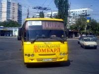 Мариуполь. Ataman A09204 AH3668IM