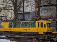 Санкт-Петербург. ПР №ПР-33