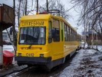 Санкт-Петербург. 71-134К (ЛМ-99К) №С-412