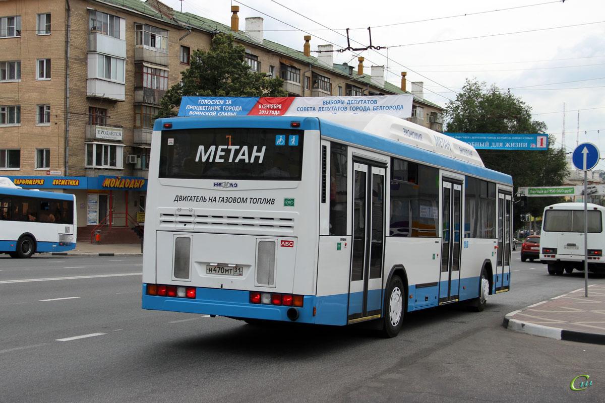 Белгород. НефАЗ-5299-30-31 (5299GN) н470мт