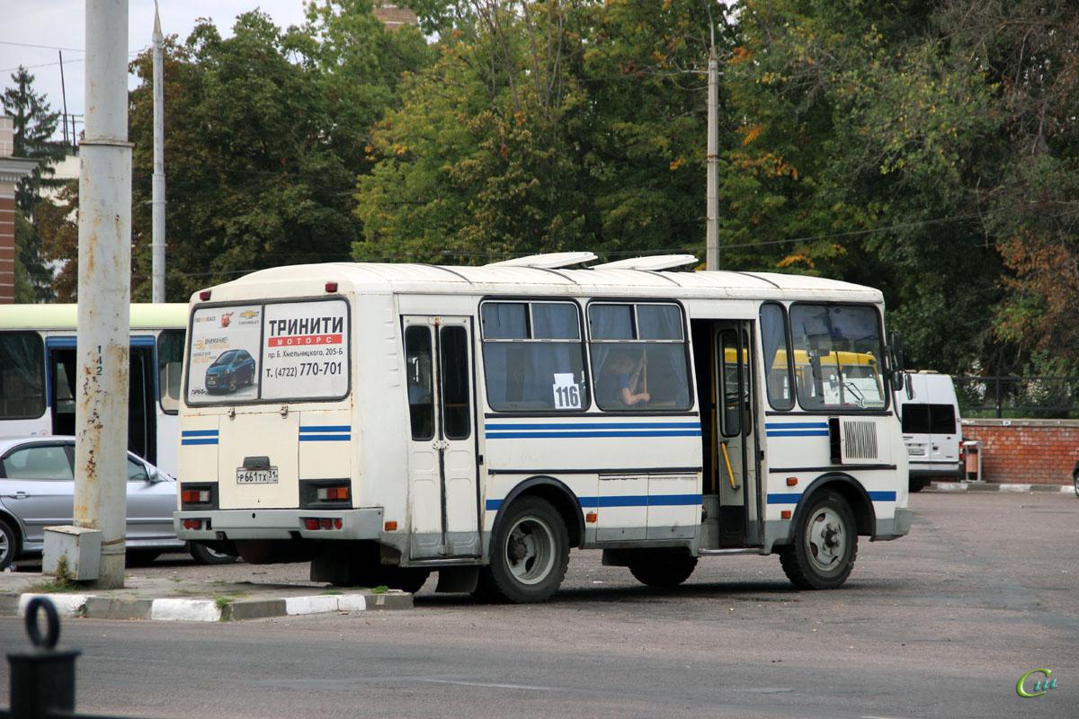 Белгород. ПАЗ-32054 р661тх