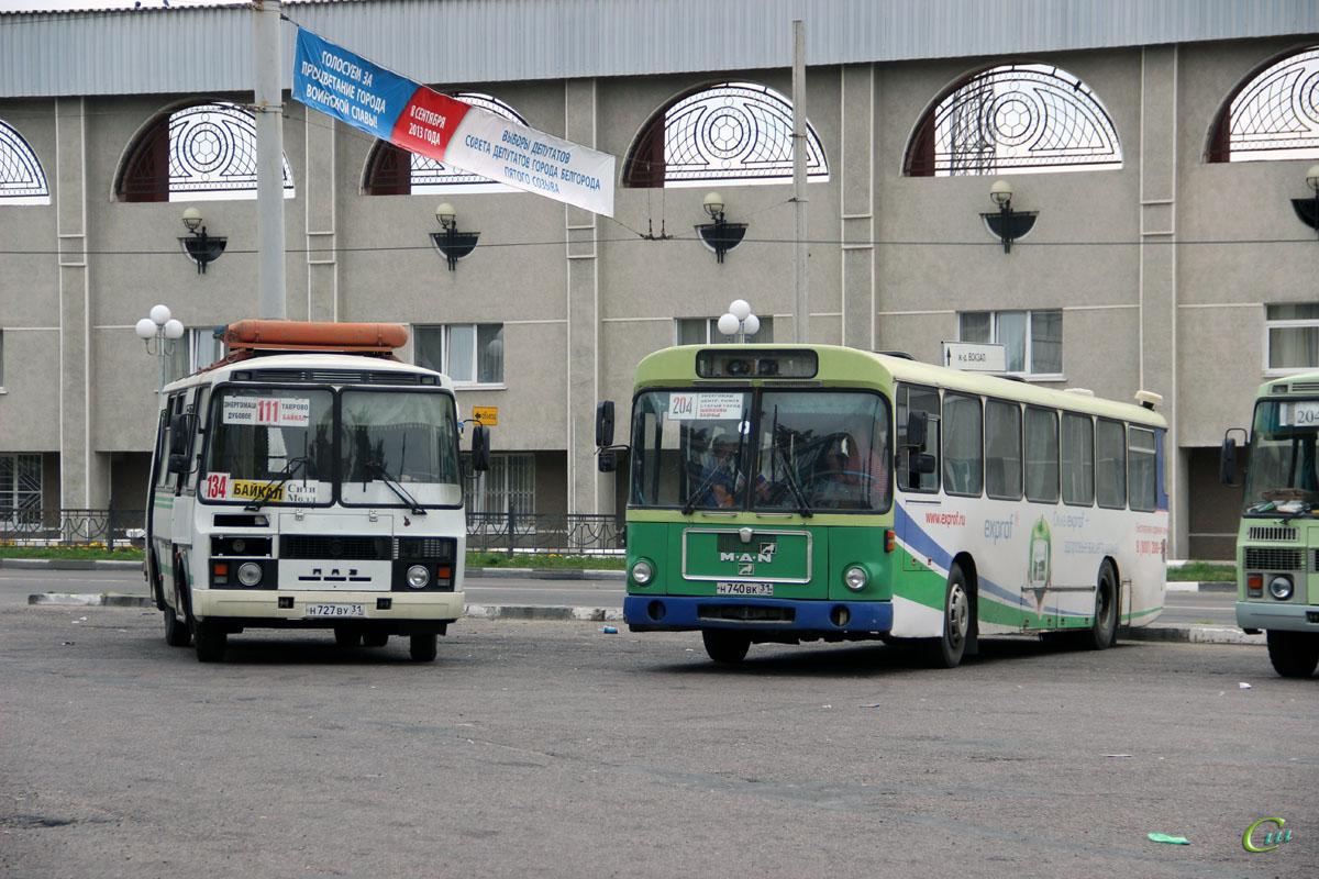 Белгород. ПАЗ-32054 н727ву, MAN SL200 н740вк