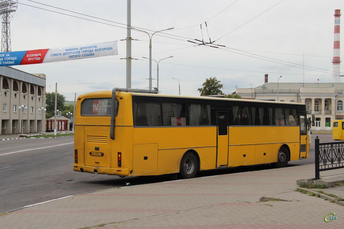 Белгород. Trafora Parliner ар414