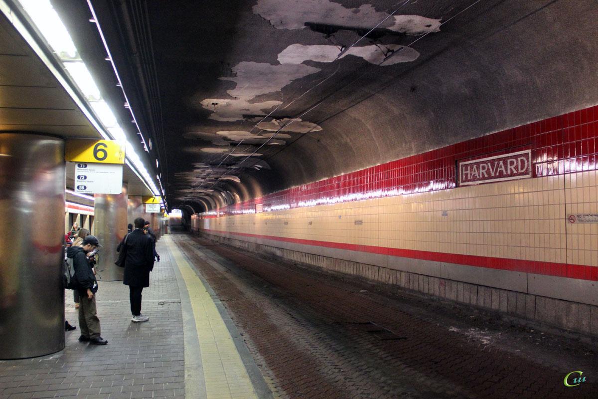 Бостон. Конечная станция Harvard