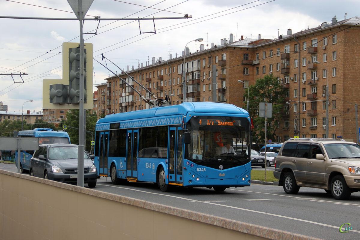 Москва. АКСМ-321 №8348