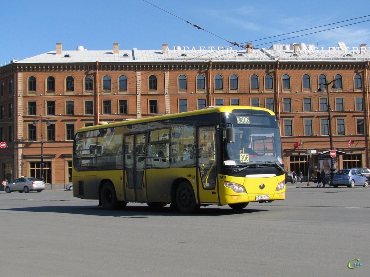 Санкт-Петербург. Yutong ZK6852HG в219ар
