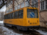 Санкт-Петербург. ВТК-24 №ВС-041