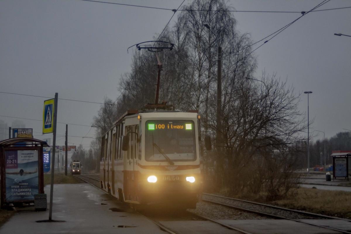 Санкт-Петербург. ЛВС-86К №0650