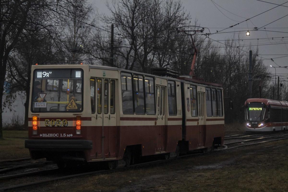 Санкт-Петербург. ЛВС-86К №5059