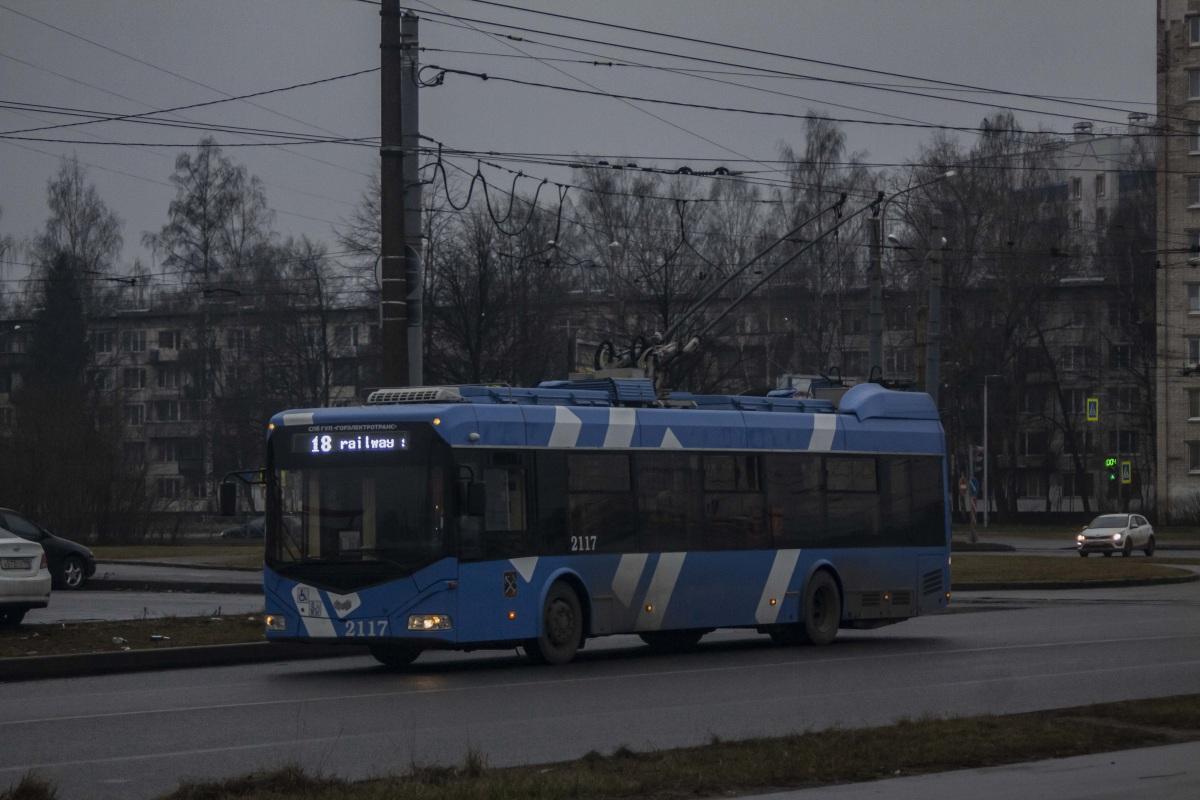 Санкт-Петербург. АКСМ-32100D №2117