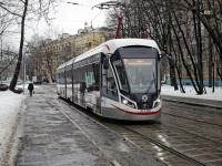 Москва. 71-931М Витязь-М №31120