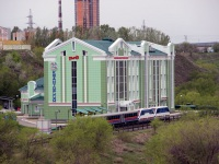 Волгоград. ТУ10-004, ТУ10-031