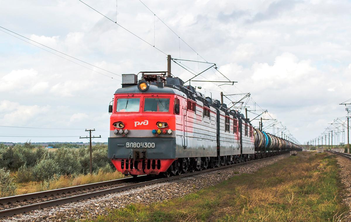 Батайск. ВЛ80с-1300