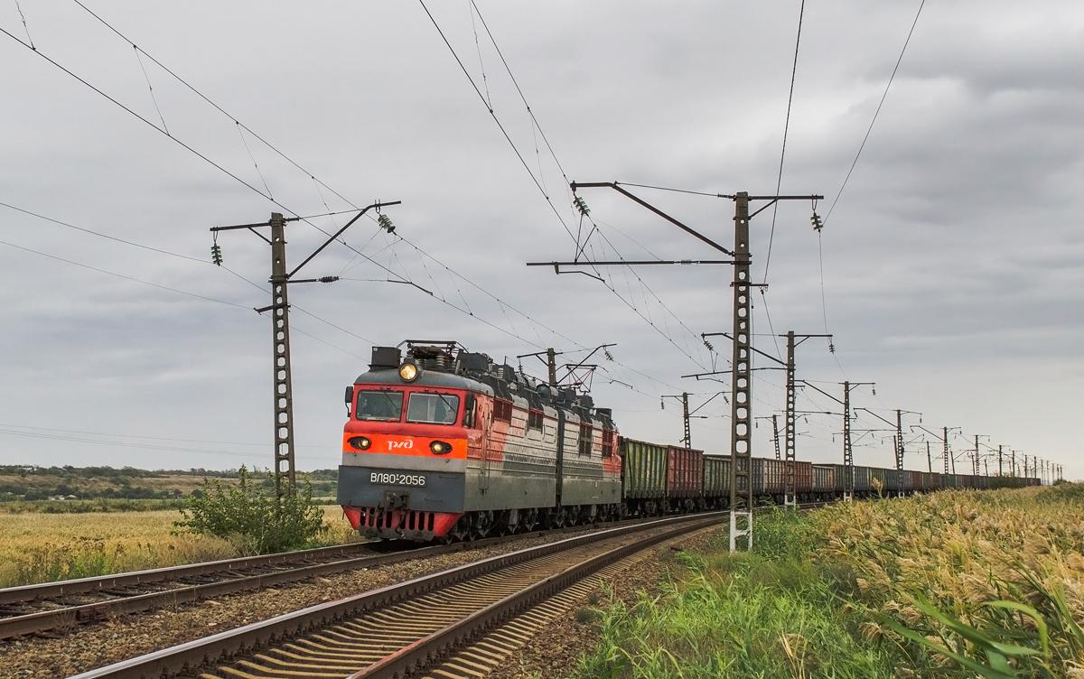 Ростов-на-Дону. ВЛ80т-2056