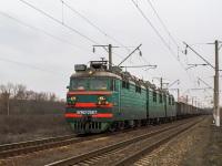 Таганрог. ВЛ80с-2567