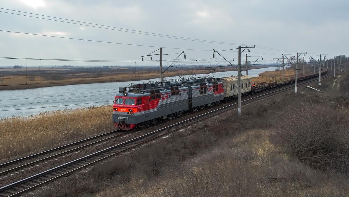 Ростов-на-Дону. ВЛ80с-575