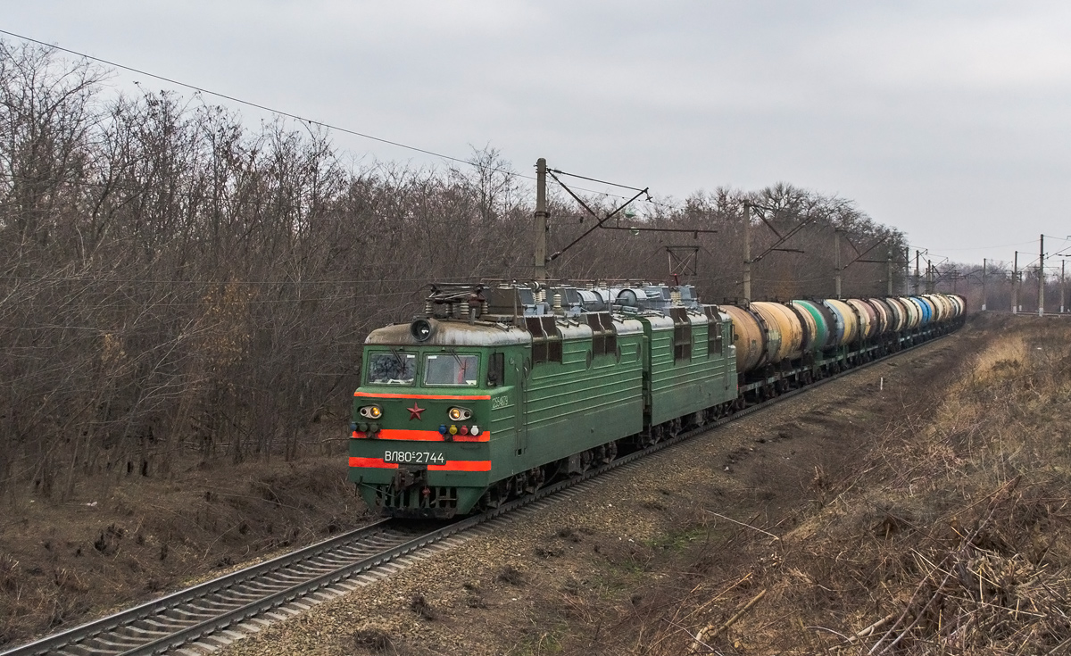Батайск. ВЛ80с-2744